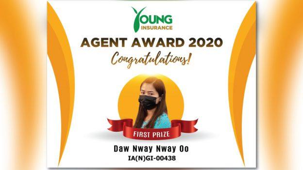 agent award 2020 (daw nway nway oo)