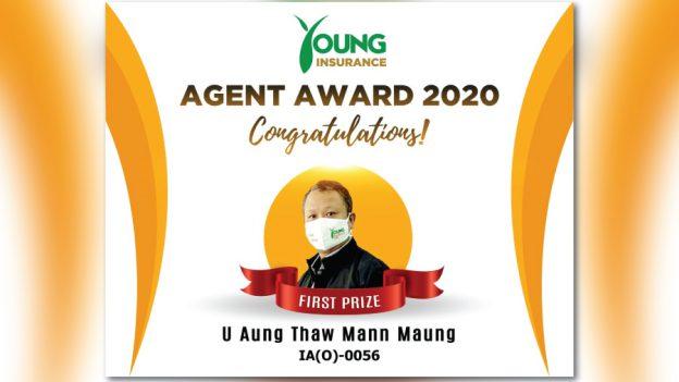 agent award 2020 (u aung thaw mann maung)