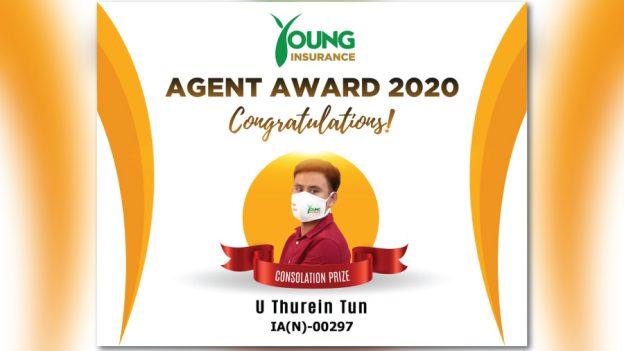 agent award 2020 (u thurein tun)