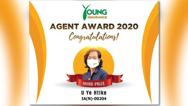 agent award 2020 (u ye htike)
