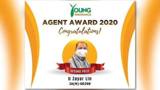 agent award 2020 (u zayar lin)
