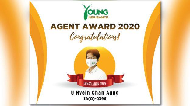 agent award 2020 (u nyein chan aung)