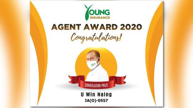 agent award 2020 (u win naing)